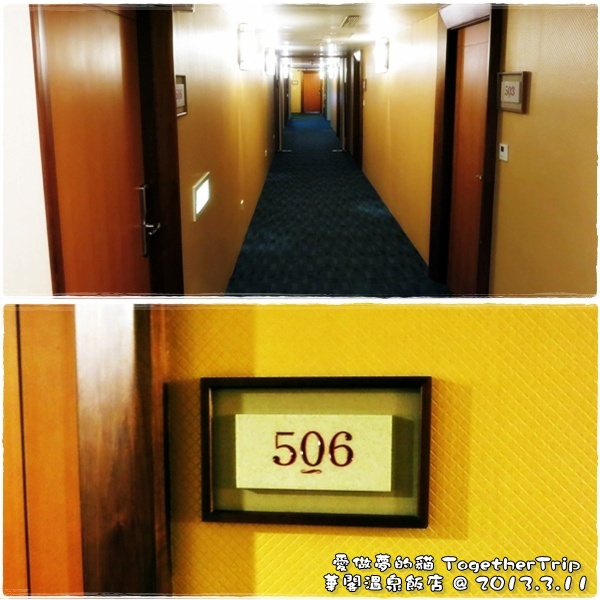 華閣溫泉飯店:0311a06.jpg