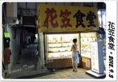 沖繩五天四夜家庭自助旅:0903c01.JPG