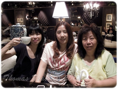 君品 - 雲軒下午茶。Taipei:0603a11.JPG