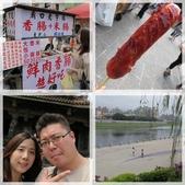 2011。三峽老街美食之旅:2011040906a.jpg