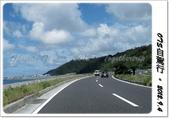 沖繩五天四夜家庭自助旅:0904c09.JPG