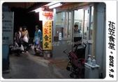沖繩五天四夜家庭自助旅:0903c02.JPG