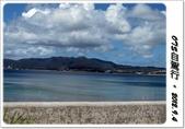 沖繩五天四夜家庭自助旅:0904c10.JPG