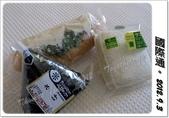沖繩五天四夜家庭自助旅:0903b35.JPG