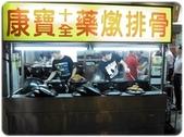 康寶十全藥燉排骨。Taichung:0531a01.jpg