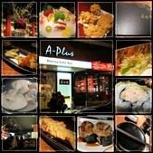 2011。冬末美食之旅。Taipei:花酒藏