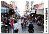 日月潭伊達邵碼頭商店街:1023b02.JPG