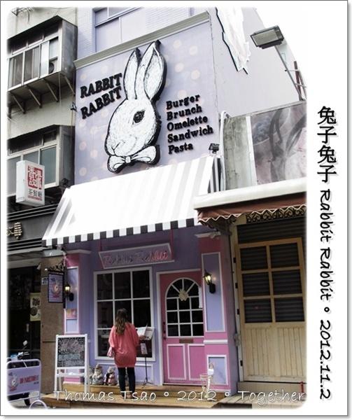兔子 兔子 Rabbit Rabbit:1102a01.JPG