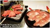 胡同燒肉:0405a11.JPG