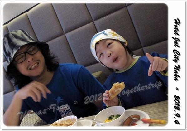 沖繩五天四夜家庭自助旅:0904a11.JPG