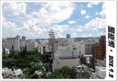沖繩五天四夜家庭自助旅:0903b01.JPG