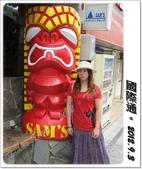 沖繩五天四夜家庭自助旅:0903b06.JPG