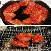 胡同燒肉:0405a12.jpg