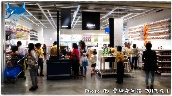 Ikea 宜家家居:0901a38.JPG