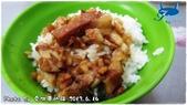 正魯肉飯:0614b01.JPG