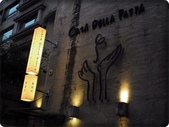 Casa Della Pasta 義麵坊:2012.04 022.JPG