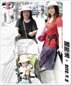 沖繩五天四夜家庭自助旅:0903b08.JPG