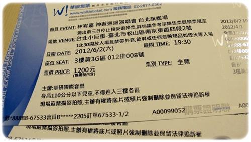 Fugue - CoCo壱番屋。Taipei:0602a11.JPG