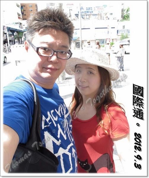 沖繩五天四夜家庭自助旅:0903b09.JPG