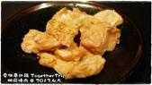 胡同燒肉:0405a14.JPG