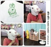 兔子 兔子 Rabbit Rabbit:1102a06.jpg