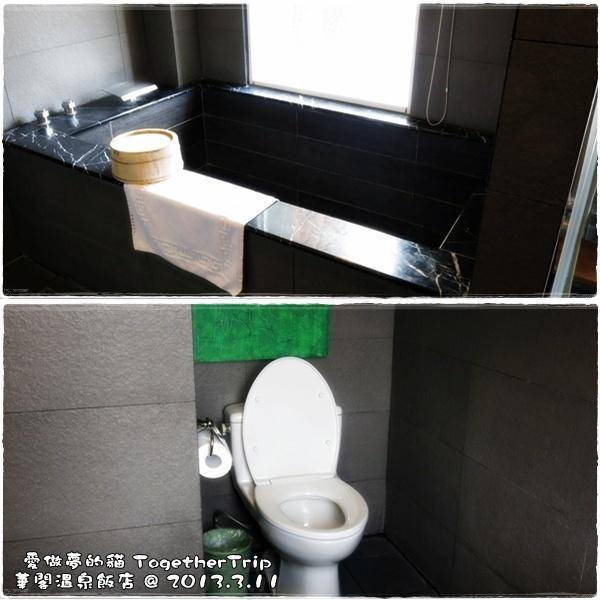 華閣溫泉飯店:0311a12.jpg