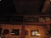Casa Della Pasta 義麵坊:2012.04 025.JPG