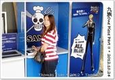 九族文化村 - One Piece Part II:1024a61.JPG