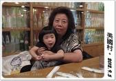 沖繩五天四夜家庭自助旅:0905d13.JPG