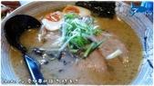 一凜 ICHIRIN 拉麵丼飯:0803a07.JPG