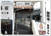 沖繩五天四夜家庭自助旅:0903b13.JPG