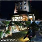 華閣溫泉飯店:0311a14.jpg