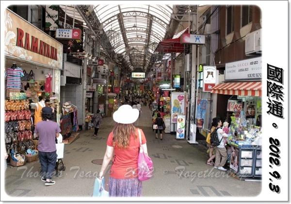 沖繩五天四夜家庭自助旅:0903b20.JPG