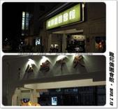 北投 - 龍邦僑園會館溫泉旅:0713b10.jpg