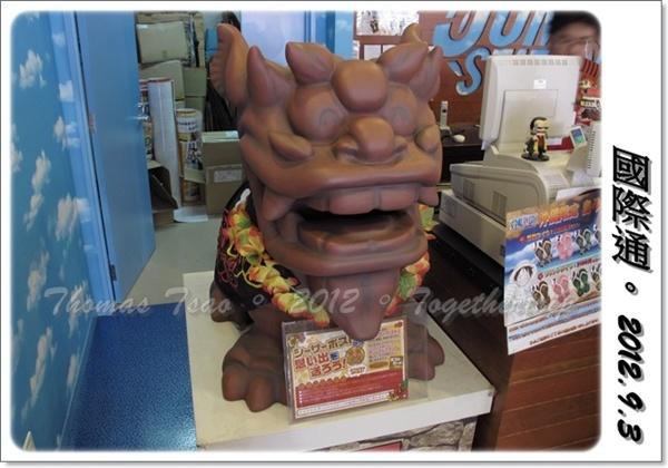 沖繩五天四夜家庭自助旅:0903b18.JPG