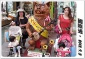 沖繩五天四夜家庭自助旅:0903b24.JPG