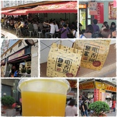 May Day Is My Day。B-Day Weekend:2011050907a.jpg