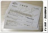沖繩五天四夜家庭自助旅:0902e13.JPG