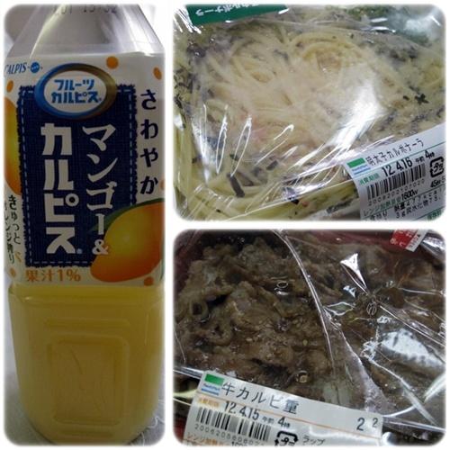 2012。Japan Trip。Tokyo:0414002a.jpg