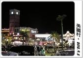 沖繩五天四夜家庭自助旅:0905e02.JPG