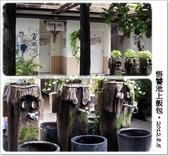 2012花蓮三天兩夜行:0815a04.jpg