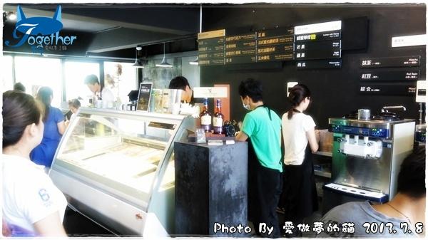 8%ice 冰淇淋專門店:0708b03.JPG