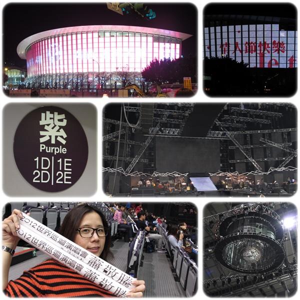 2012 蕭敬騰台北演唱會全記錄:2012021201a.jpg