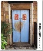 2012花蓮三天兩夜行:0815a05.JPG