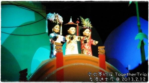 香港迪士尼:0212a12.JPG