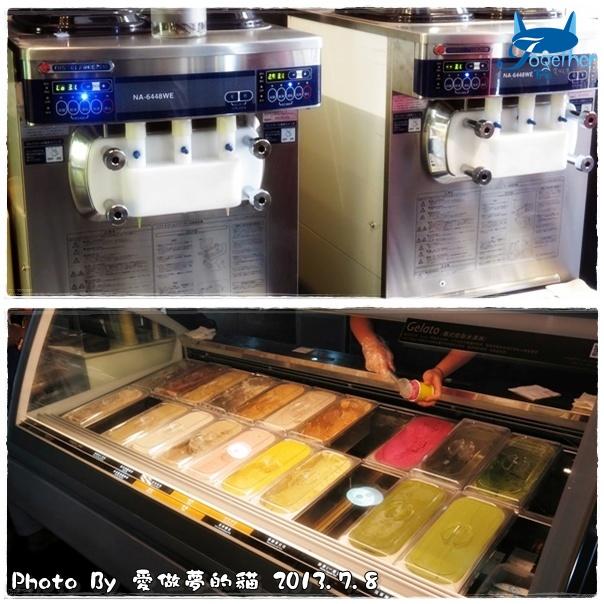 8%ice 冰淇淋專門店:0708b04.jpg