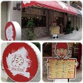 團購 - Bola Pizza。Taichung :0615a01.jpg