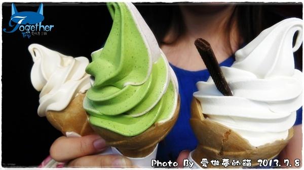8%ice 冰淇淋專門店:0708b05.JPG