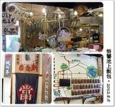 2012花蓮三天兩夜行:0815a07.jpg