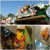 香港迪士尼:0212a14.jpg